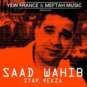 Saad Wahib 歌手頭像