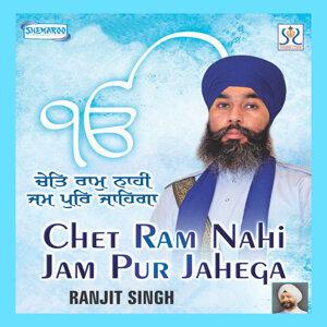 Bhai Ranjit Singh Calgiri Wale 歌手頭像