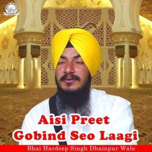 Bhai Hardeep Singh Dhainpur Wale 歌手頭像