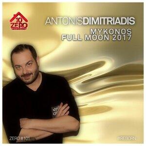 Antonis Dimitriadis 歌手頭像