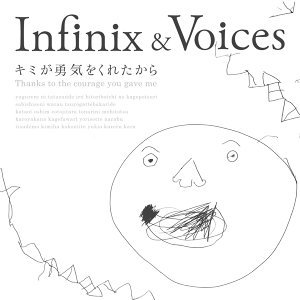 Infinix & Voices 歌手頭像