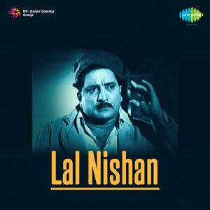 Nirmal Kumar 歌手頭像