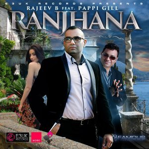 Rajeev B 歌手頭像