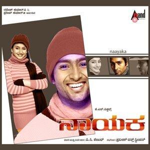 Arjun Janya, Praveen Duth Stephen 歌手頭像