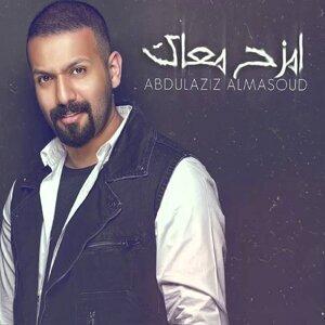 Abdulaziz Almasoud 歌手頭像