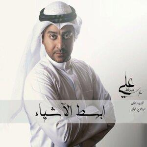 Ali Abdallah 歌手頭像