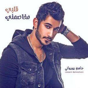 Jassem Bahbahani 歌手頭像