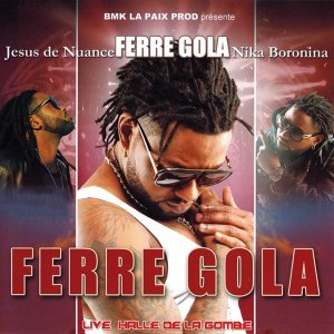 Ferre Gola, Jesus de Nuance, Nika Boronina 歌手頭像