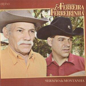Ferreira & Ferreirinha 歌手頭像