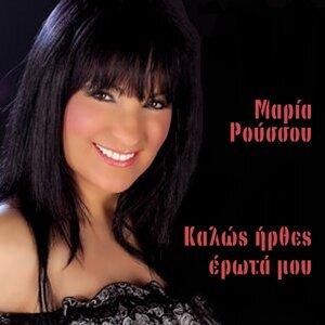 Maria Rousou 歌手頭像