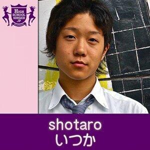 shotaro アーティスト写真