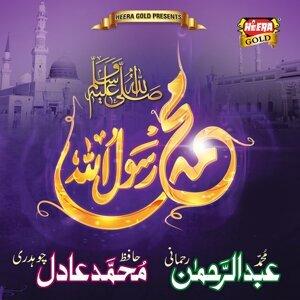 Muhammad Abdur Rehman Rehmani, Hafiz Muhammad Adil Chaudhry 歌手頭像