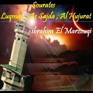 ibrahim El Marzouqi 歌手頭像