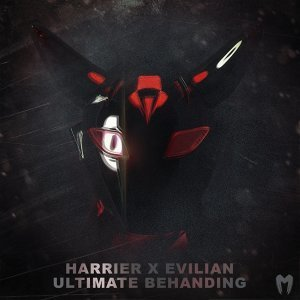 Harrier, Evilian 歌手頭像