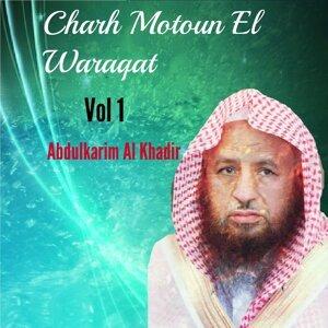 Abdulkarim Al Khadir 歌手頭像