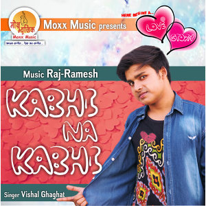 Vishal Ghaghat 歌手頭像