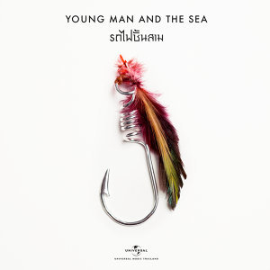 Young Man and The Sea 歌手頭像