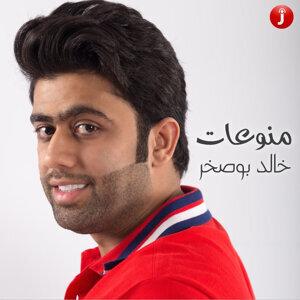 Khaled Busakhar 歌手頭像