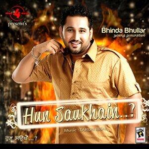 Bhinda Bhullar 歌手頭像