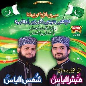 Muhammad Mubasshir Ilyas, Muhammad Shams Ilyas Satti 歌手頭像