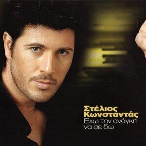 Stelios Konstantis 歌手頭像