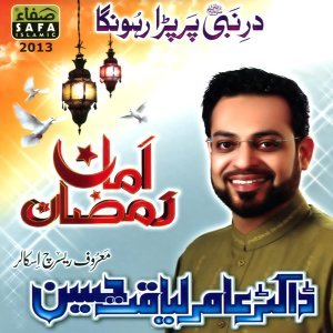 Dr Aamir Liaquat Hussain 歌手頭像
