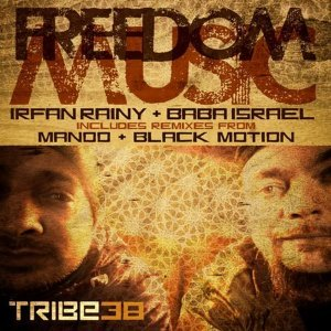 Irfan Rainy, Baba Israel 歌手頭像
