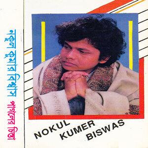 Nokul Kumar Biswas 歌手頭像