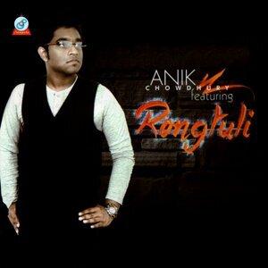 Anik Chowdhury 歌手頭像