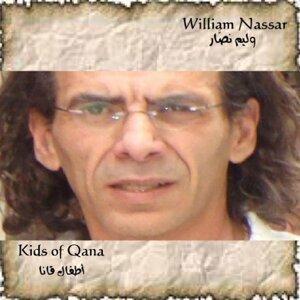William Nassar 歌手頭像