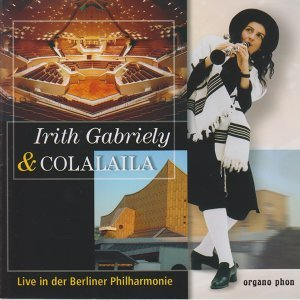 Irith Gabriely