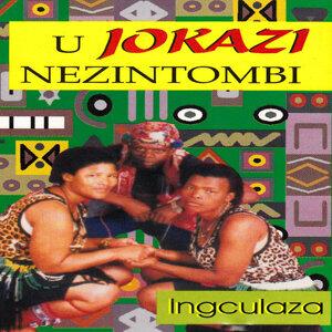U Jokazi Nezintombi 歌手頭像