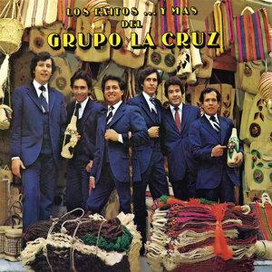 Grupo la Cruz 歌手頭像