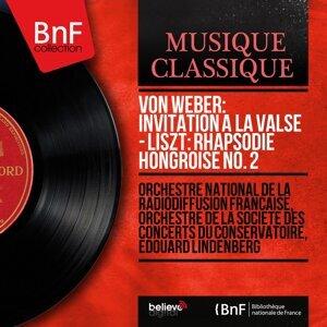 Orchestre national de la Radiodiffusion française, Orchestre de la Société des concerts du Conservatoire, Édouard Lindenberg 歌手頭像