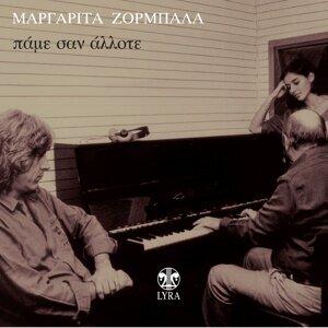 Margarita Zorbala, Loukianos Kilaidonis 歌手頭像