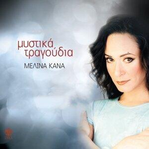 Melina Kana, Dimitris Zervoudakis 歌手頭像