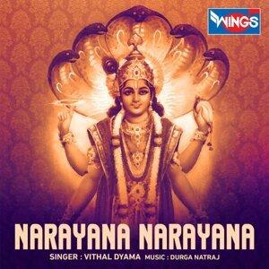 Vithal Dyama 歌手頭像