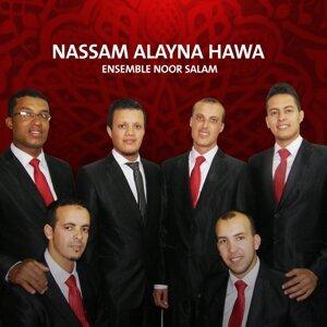 Ensemble Noor Salam 歌手頭像