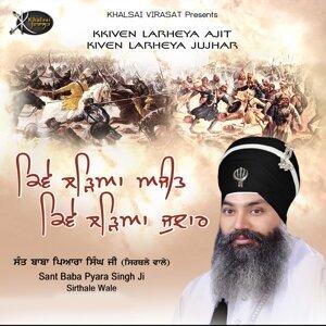 Sant Baba Pyara Singh Ji 歌手頭像