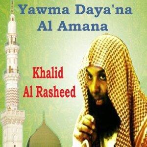 Khalid Al Rasheed 歌手頭像