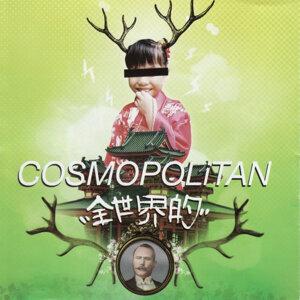 The Cosmopolitans 歌手頭像