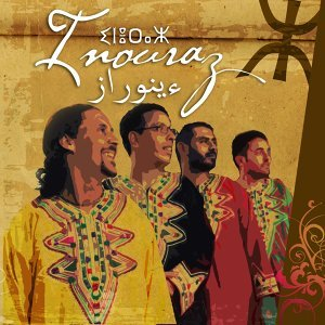 Inouraz 歌手頭像