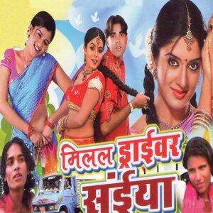 Ankit Raj 歌手頭像
