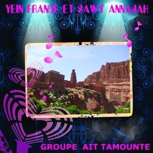 Groupe Ait Tamounte 歌手頭像