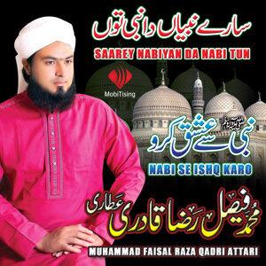 Muahammad Faisal Raza Qadri Attari 歌手頭像