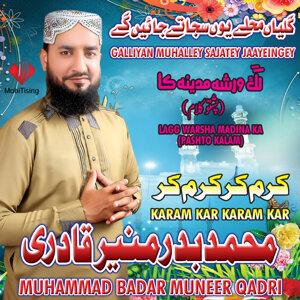 Muhammad Badar Muneer Qadri 歌手頭像