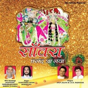 Yuvacharya Shyam Sharan Dev, J. S. R. Madhukar, Anup Jalota 歌手頭像