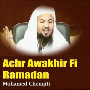 Mohamed Chenqiti 歌手頭像