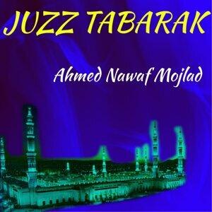 Ahmed Nawaf Mojlad 歌手頭像