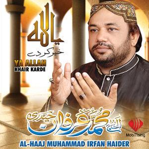 Al Haaj Muhammad Irfan Haider 歌手頭像